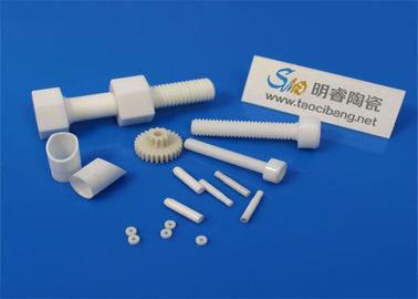 Precision Machining 99% Alumina Ceramic Impeller Shaft Rod / Bar Wear Resistant